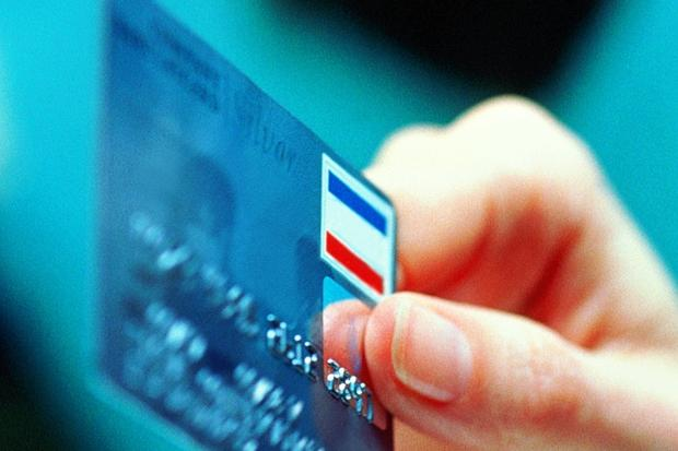 6 Ways Banks Can Help With Fraud Prevention