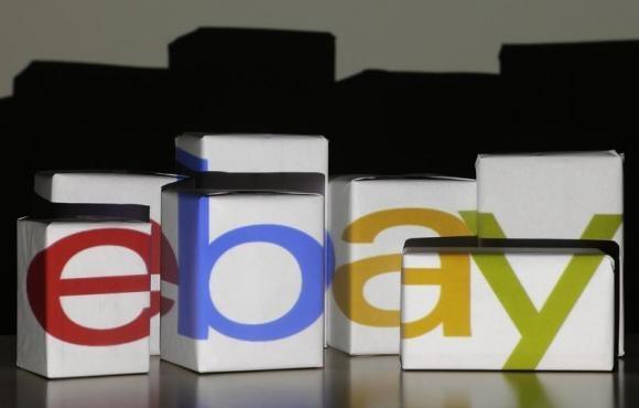 EBay Fraud Represents Serious Crime