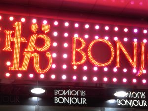 How Can An LED Sign Change The Look Of Your Storefront?