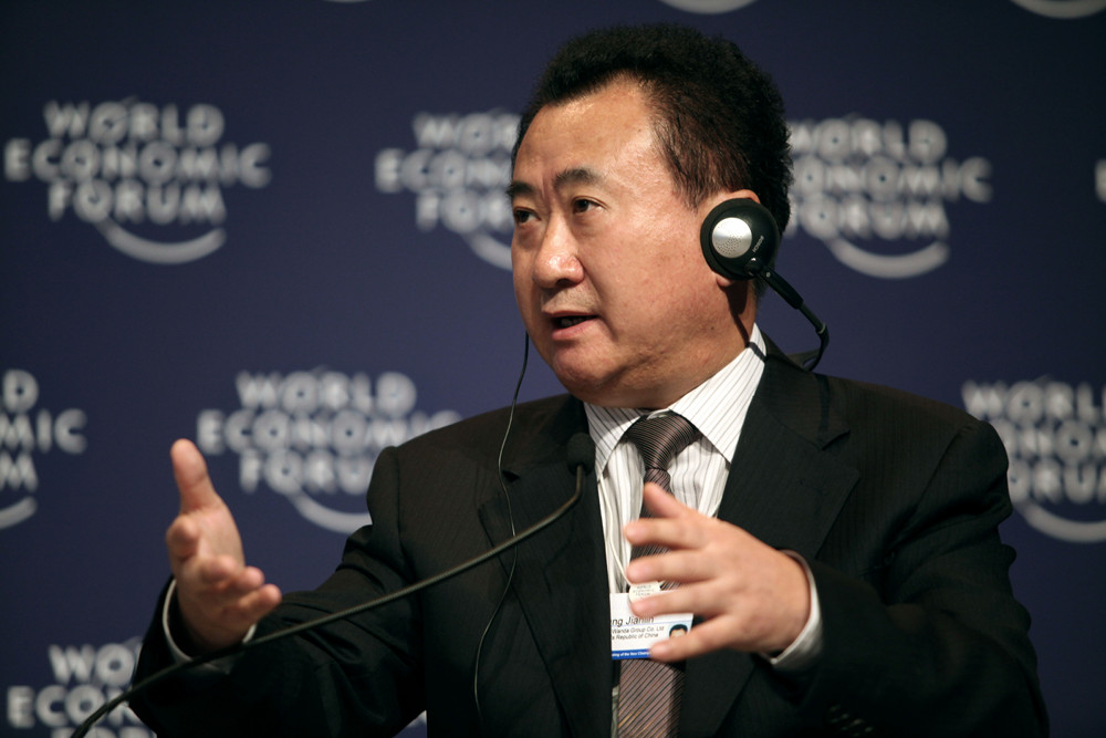 China's Richest Man Prefers Doing Business With The U.K.