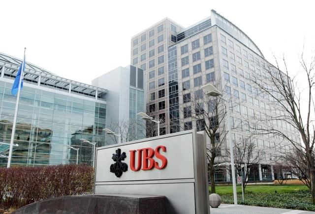 Rigging scandal still pursues Swiss banks